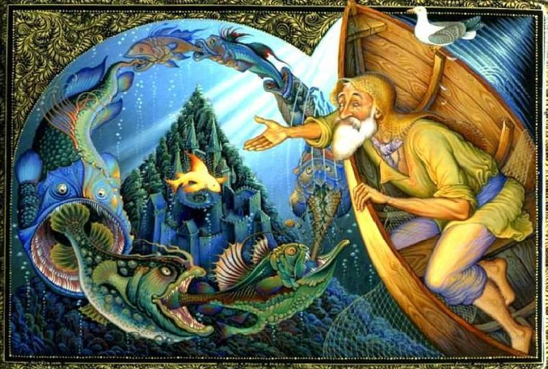 сказка эзопа рыбак и рыбка сказка эзопа рыбак и рыбка